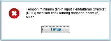 public_idsyarikat_popuptempohluput.jpg